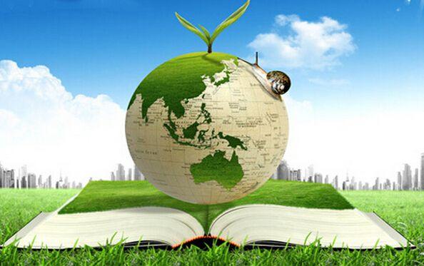 區域環保風險評估和環保中長期專項規劃